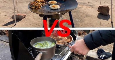 TemboTusk Skottle vs a Camp Stove