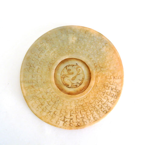 Chinese Archaic Carved Jade Disc