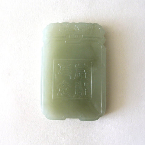Chinese Qing Dynasty Rectangular Nephrite Jade Pendant with Dual Side Carving