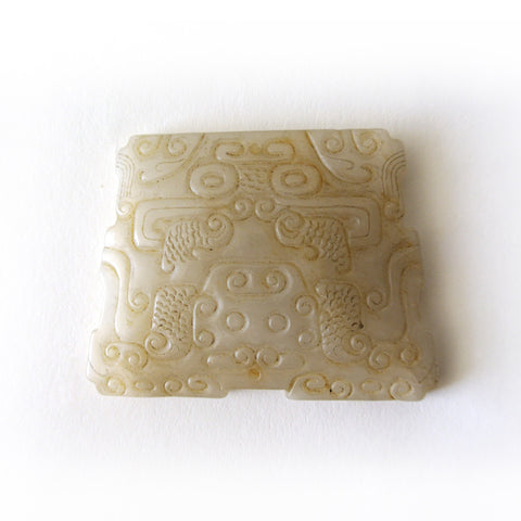 Chinese Archaic Carved White Jade Pendant