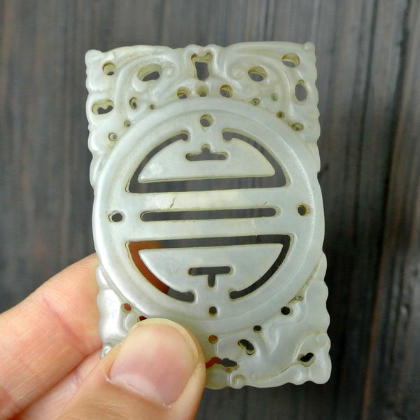 Chinese White Jade Pendant with Carved Symbol