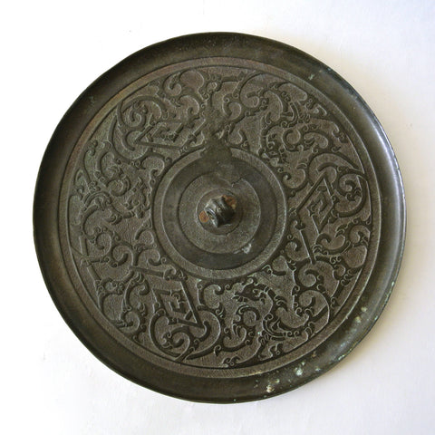Chinese Old Bronze Mirror