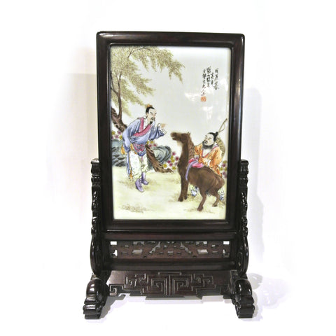 Chinese Porcelain Panel Painting with Wood Stand