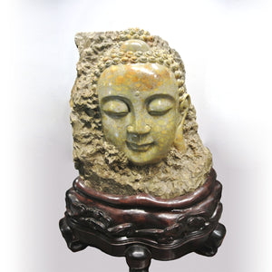 Chinese Large Hard Stone Face of Buddha with Wooden Stand