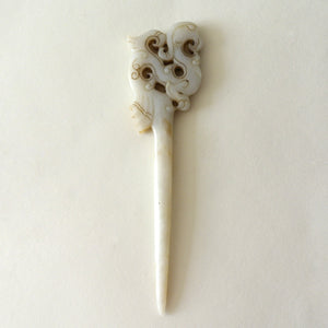Chinese Old Jade Hair Pin with Bird Design