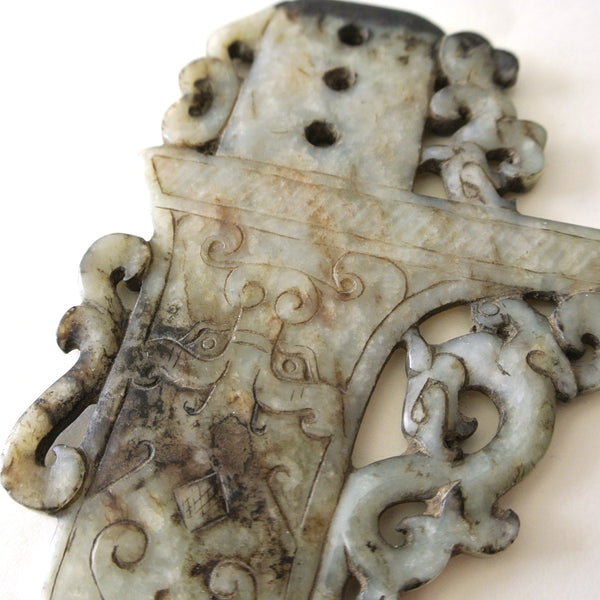 Chinese Old Style Jade with Dagger Design
