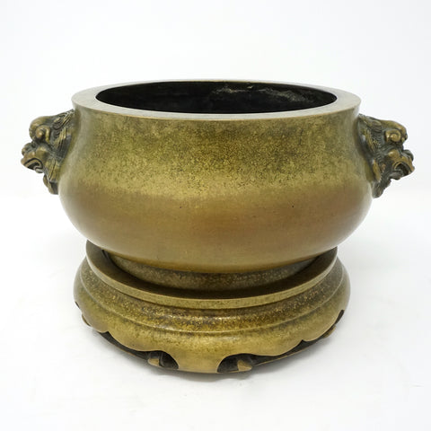 Chinese Bronze Incense Burner by Xuande Emperor Mark with Stand Vase