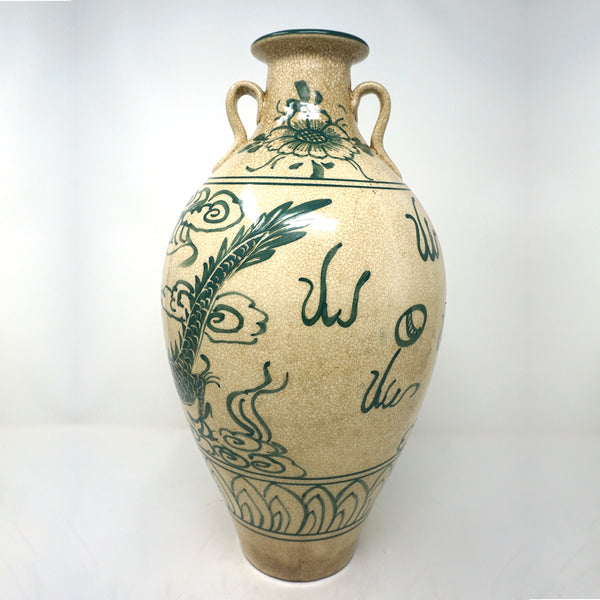 Chinese Cizhou Ware Vase with Green Dragon Design