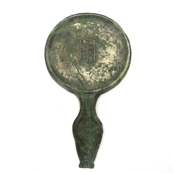 Japanese Bronze Mirror with Chinese Characters