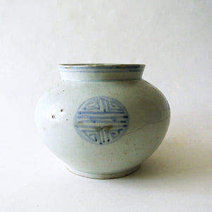 Blue and White Vase from Chosun Period