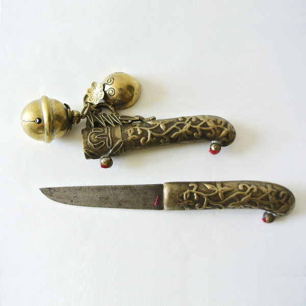 "Korean Gold Tone ""Eunjangdo"" Dagger with Bell and Fruit Charms"