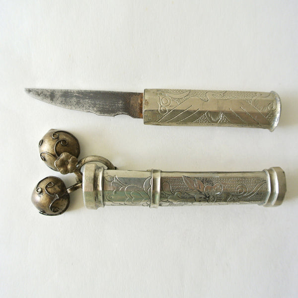 "Korean ""Eunjangdo"" Dagger with Floral Carving and Two Pendants"