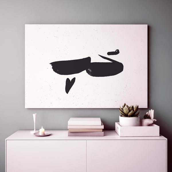 Hob Love Arabic Wall Art by Dina Fawakhiri | Yislamoo