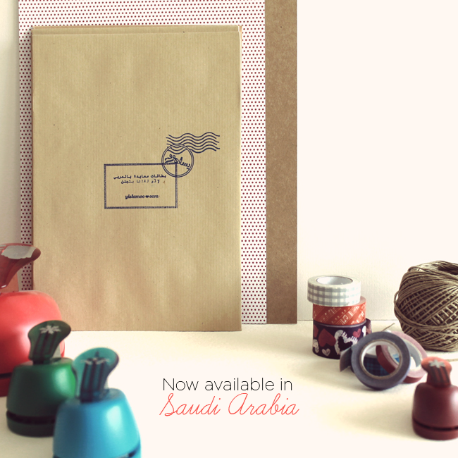 Yislamoo | Our greeting cards are now available in Saudi Arabia