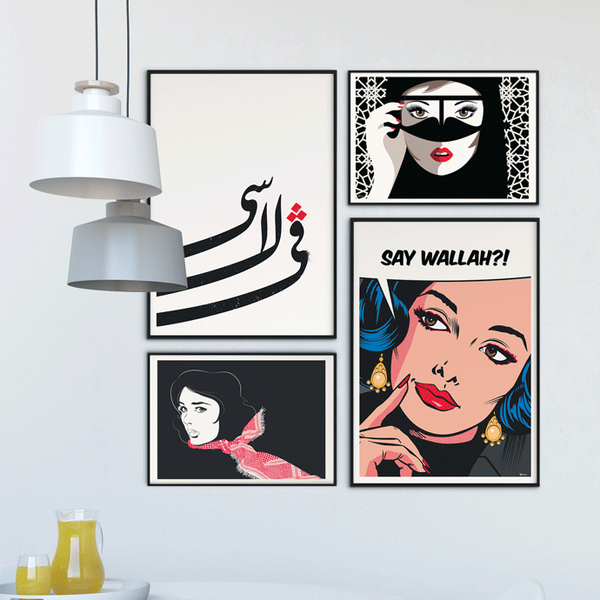 Wall Frame,Wall Art for Living Room,Arabic Wall Art,Arabic Art,Yislamoo