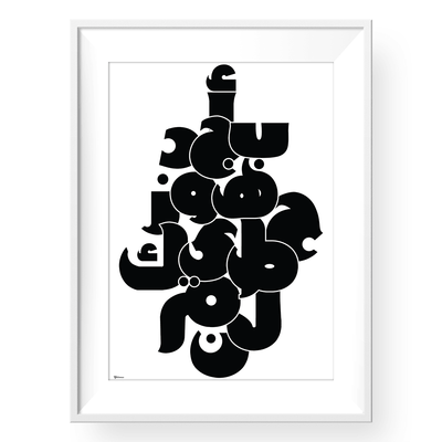 Wall Art for Kids | Arabic Alphabet Wall Art | Yislamoo
