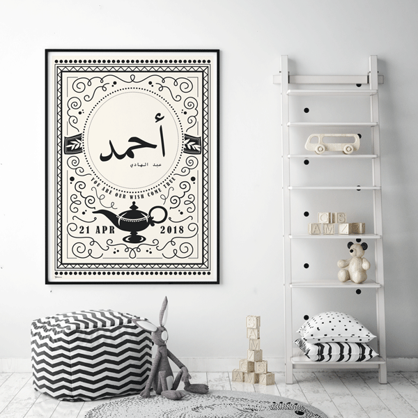 White Nursery Wall Decor,Baby Name Frame,Nursery Wall Decor Boy,Baby Present Ideas,Yislamoo