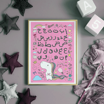 Unicorn Art Print | Yislamoo