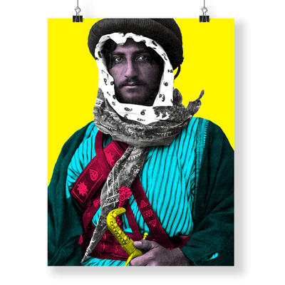 Arabic Posters,Modern Islamic Posters,Pop Art Posters,Yislamoo,Arab Art Prints