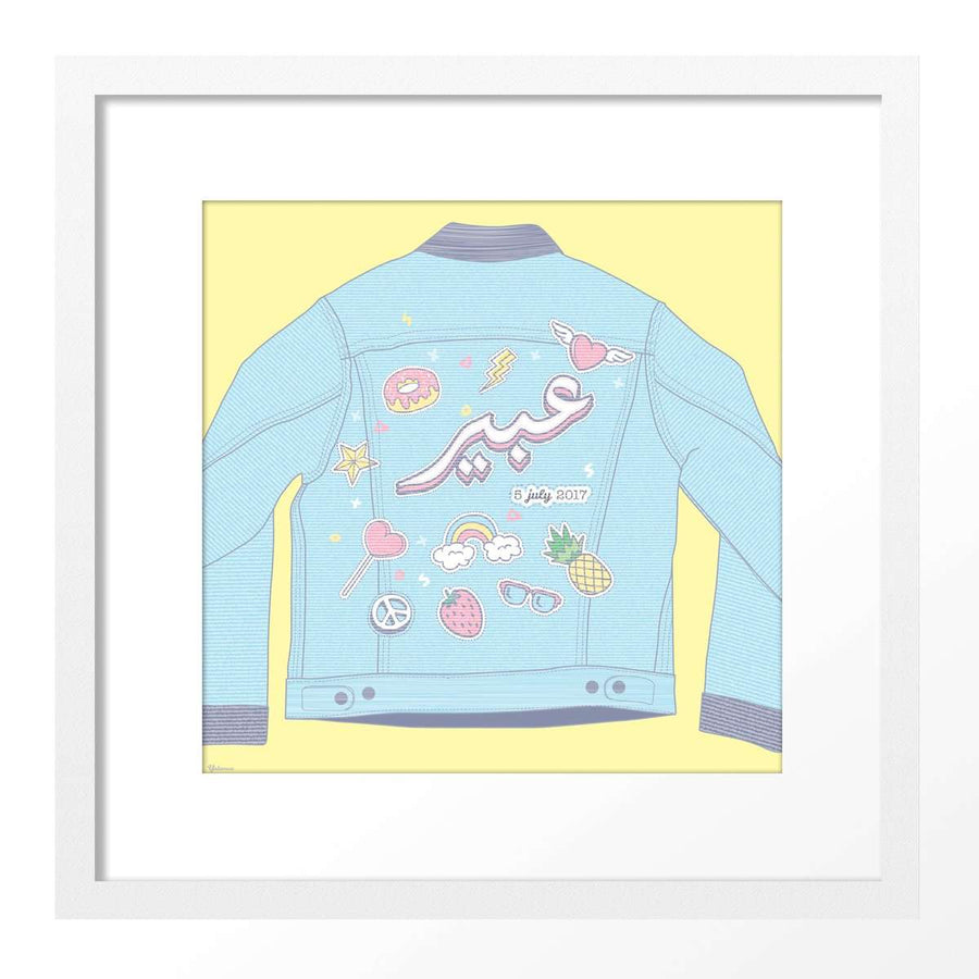 Newborn Gifts Dubai | Customized Denim Jacket Art Print | Yislamoo