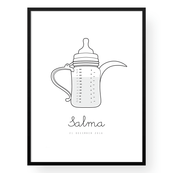 Hello Baby Name Wall Art,Unique Baby Gifts,Yislamoo, Black and White Nursery Art, Baby Gift Ideas, Gift Ideas for Babies