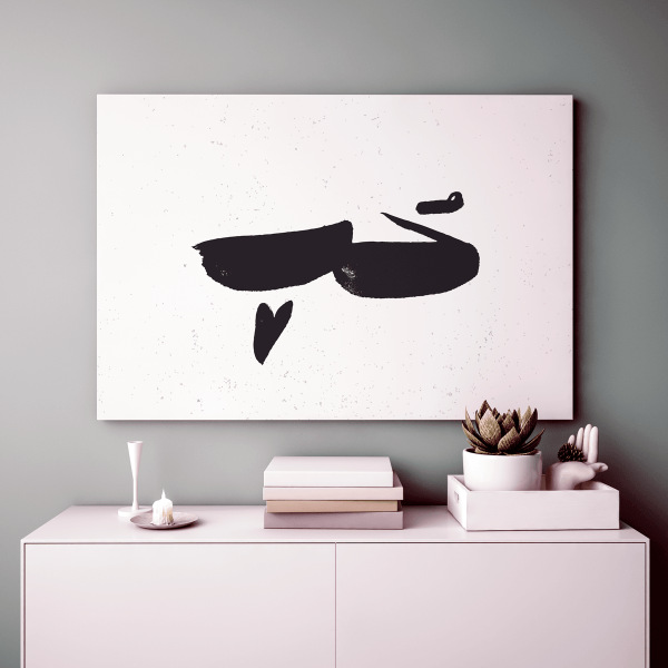 Hob | Love, Arabic Calligraphy Art, Arabian Art, Arabic Wall Art, Hand lettered Wall Art