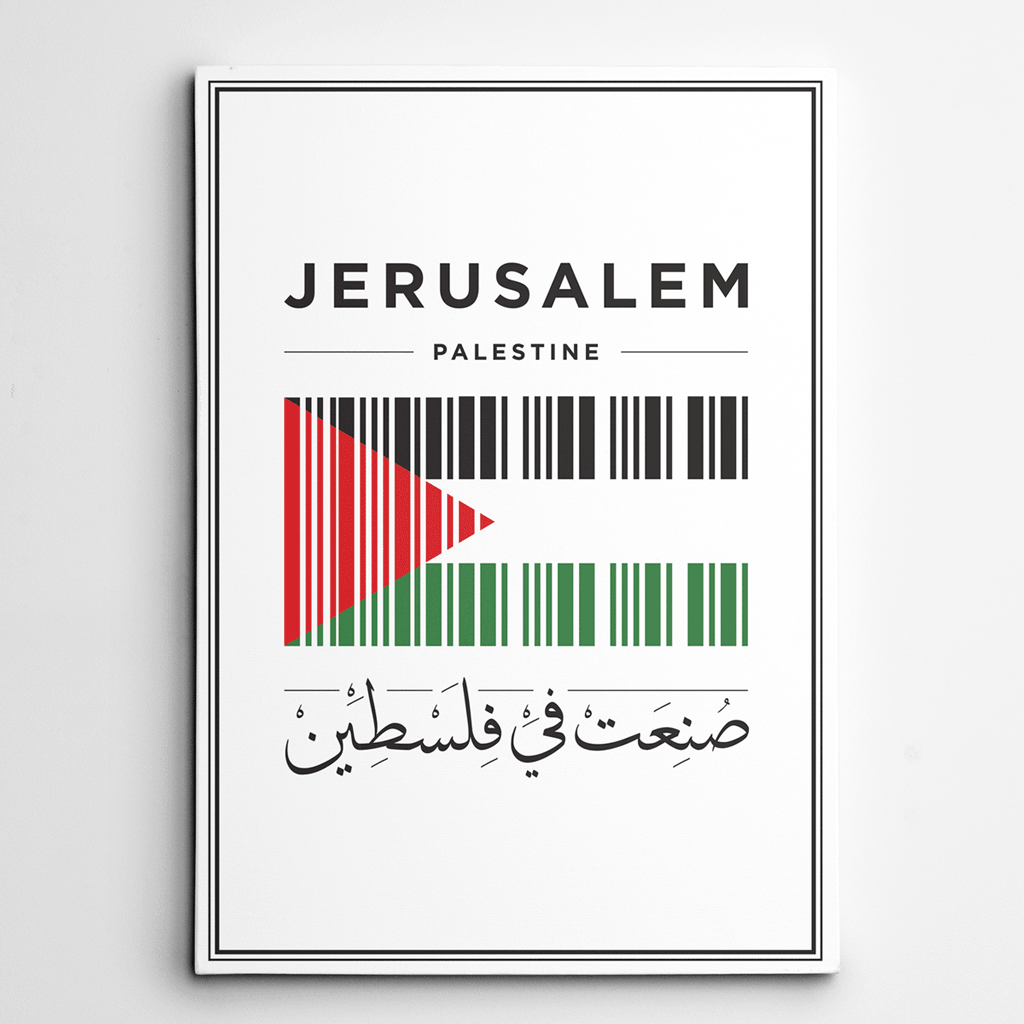 Palestine Canvas,Jerusalem Canvas Art,Made in Palestine,Canvas,Wall Art,Yislamoo