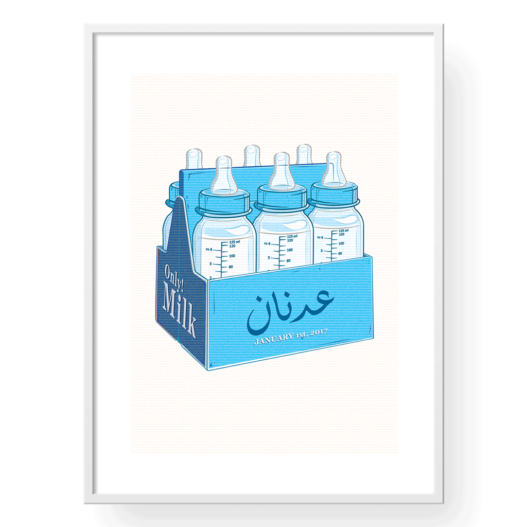 Yislamoo | Personalized Milk Only Art Print Arabic in Blue