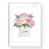 Personalized Wall Art | Mr. & Mrs. Framed Print in Arabic | Yislamoo