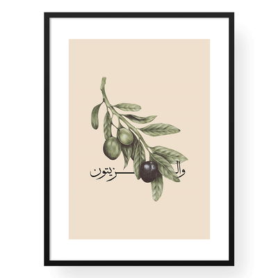 Olive Tree Art, Olive Stem Print, Botanical Wall Art Prints, Olive Branch, Modern Farmhouse Print Rustic Decor, Kitchen Print
