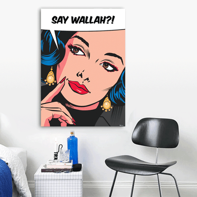Vintage Canvas Art, Arabic Poster, Say Wallah, Yislamoo