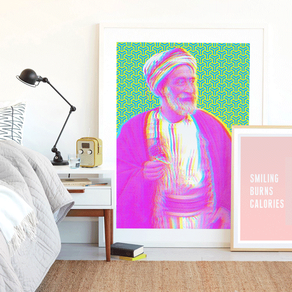 The Sheikh Art Print, Modern Islamic Art, Arabic Artwork, Wall Art for Living Room, Bedroom Wall Pictures