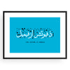 The Future is Female Art Print, Blue Wall Art,Calligraphy Wall Art, Yislamoo