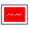The Future is Female Art Print, Red Wall Art,Calligraphy Wall Art, Yislamoo