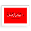 The Future is Female Poster, Red Posters,Calligraphy Posters, Yislamoo