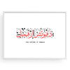 The Future is Female Framed Print, Black & White Framed Prints, Calligraphy Art Prints, Yislamoo