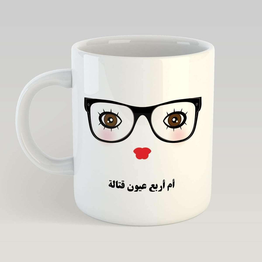 Girl with Killer Four Eyes Mug