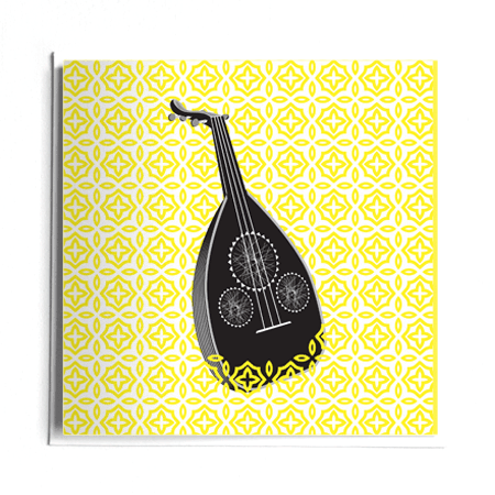 Oud Greeting Card