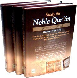 Study the Noble Quran Word-for-Word (3 Vol. Set)