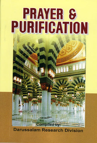 Prayer and Purification (Small)