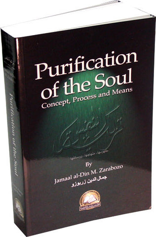 The Purification of the Soul