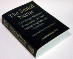 Ar-Raheeq Al-Makhtum: The Sealed Nectar (Pocketsize)