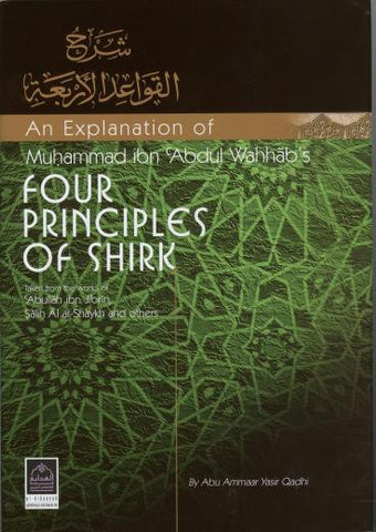 An Explanation of Muhammad ibn Abdul Wahhabs Four Principles
