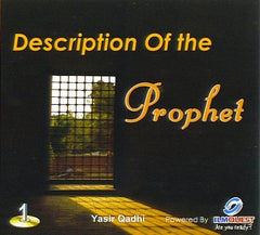 Description of the Prophet (SAW)