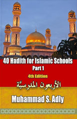 40 Hadith for Islamic Schools Part 1 (muhammad S.Adly)