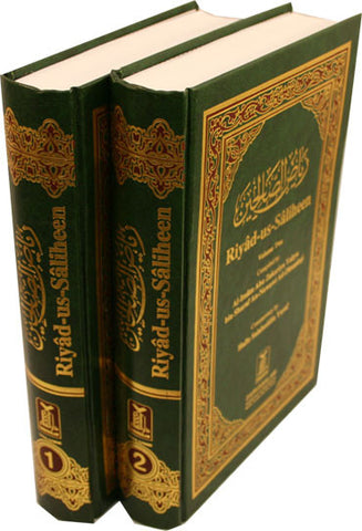 Riyadh Us-Saliheen (2 vol set)