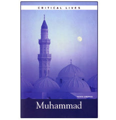 Critical Lives: Muhammad (Yahiya Emerick)