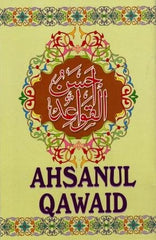 Ahsanul Qawaid ( Tajweed color coded Qaida )