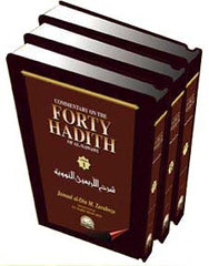 Commentary on 40 Hadith An-Nawi (3 book set - vol 1,2,&3)