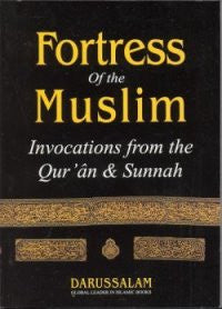 Fortress of the Muslim: Invocations from teh Qur\'an & Sunnah (P
